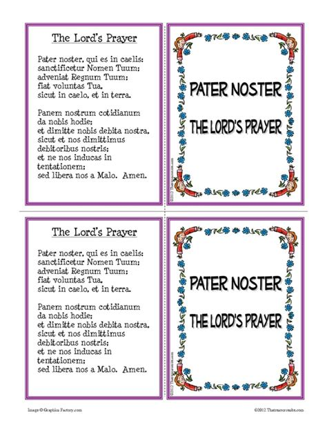 pater noster prayer our archives page 2 of 2 that resource site