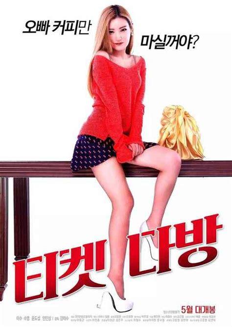 正在播放朝鲜名侦探:奴隶的女儿HD-嘟嘟云播-遇见影视