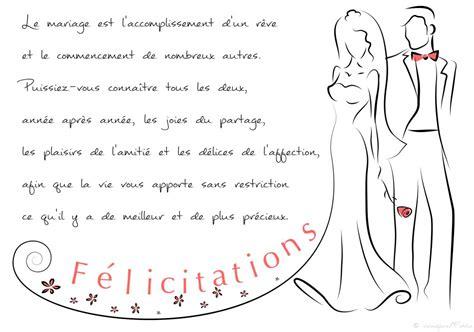 carte de voeux pour mariage cartes virtuelles mariage accomplissement joliecarte