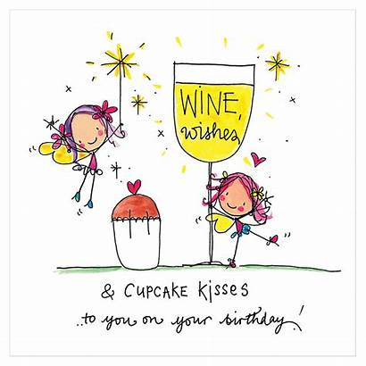 Birthday Wishes Wine Kisses Cupcake Juicy Funny