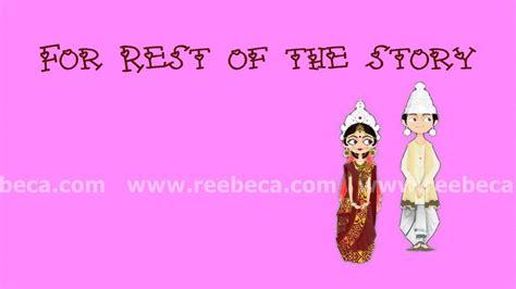 bengali animated wedding invite theme