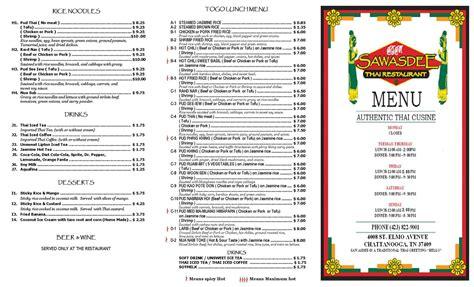 cuisine menu sawasdee restaurant menu menu for sawasdee