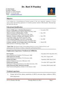 laboratory assistant cover letter