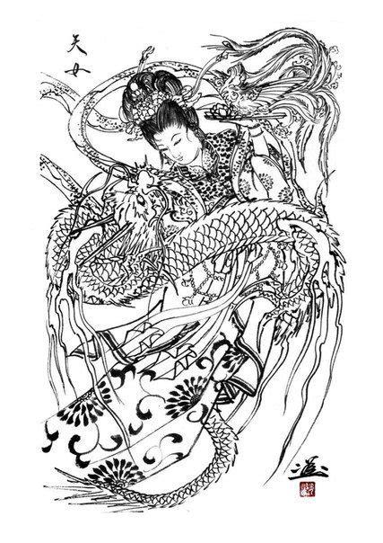 Pin by irezumi addicted on Horiyoshi III 'Ryushin' | Art, Tattoo designs, Japanese art