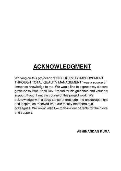 A project report on TQM by Abhinandan Kumar