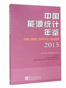 China Energy Statistical Yearbook 2015 ( English and ...