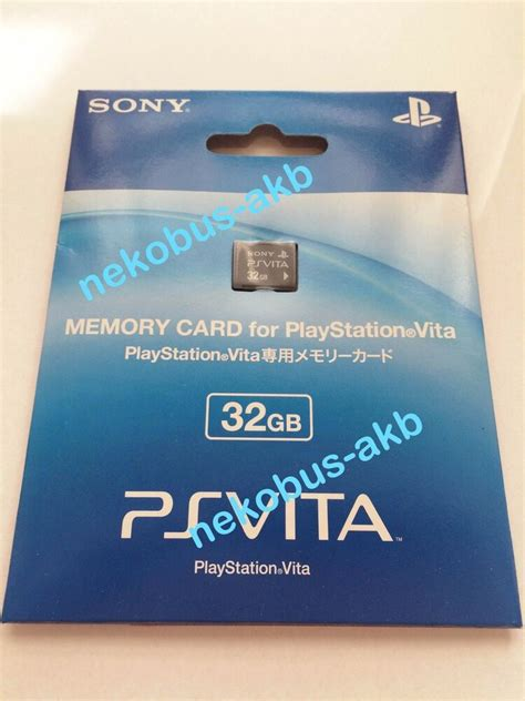 brand new ps vita memory card 32gb sony official