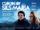 Clouds of Sils Maria Soundtrack 2014