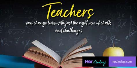 teachers day    fav teacher