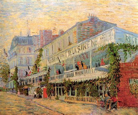 la cuisine de vincent favourite paintings 9 vincent gogh starry