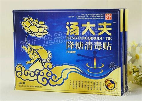 chinese diabetes patch natural herbal reduce high blood