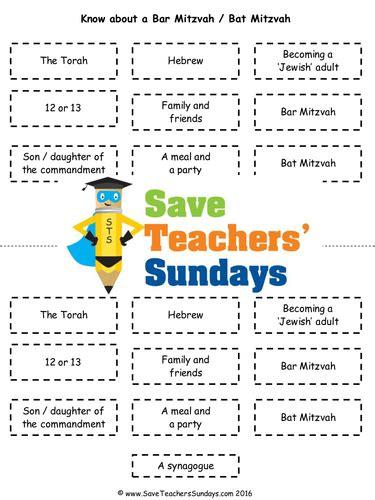 bar mitzvah and bat mitzvah ks1 lesson plan and worksheet