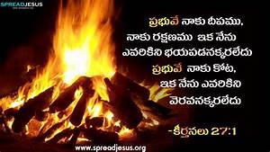 Jesus Christ Wallpaper With Bible Verse In Telugu