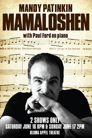 Maybe you would like to learn more about one of these? Mamaloshen - Harold Green Jewish Theatre Company in Toronto