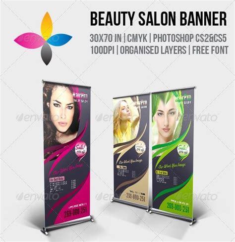 pull  banner design inspiration images