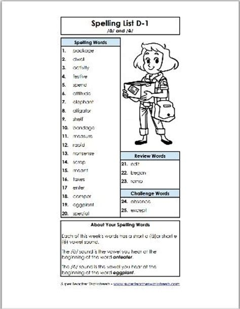 17 best images about back to school super teacher worksheets pinterest activities back