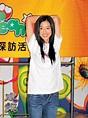Mango Wong Online 王秀琳 《秘密基地》