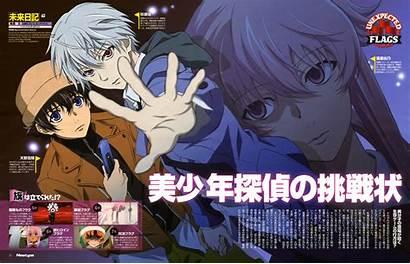 Mirai Nikki Anime Akise Aru Official Diary