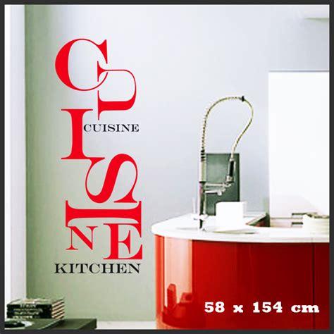 lettre pour cuisine stickers déco cuisine lettres emmêlées deco cuisine