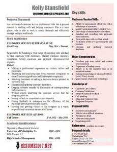 basic resume exles 2017 customer customer support representative resume exles 2017
