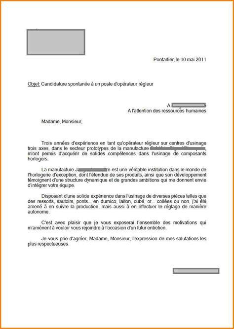lettre de motivation employe de bureau lettre de motivation candidature spontan 233 e commerce lettre de motivation candidature 2018