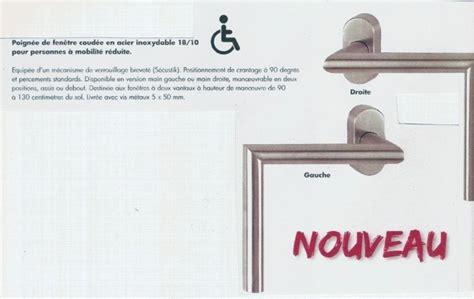 poignee de porte handicape propositions d 233 quipements r 233 pondant aux normes handicap