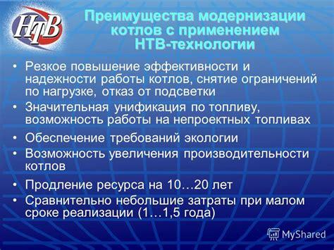 Каталитические технологии в россии