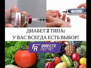 Диабет зуд конечностей лечение