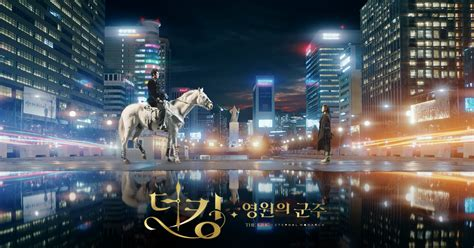king eternal monarch ep  engsub  korean drama