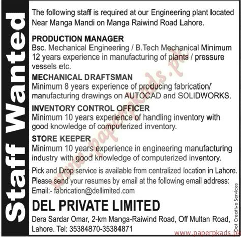 production manager mechanical draftsman inventory