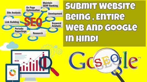 Learn Blogger SEO Tutorial in Hindi Submit Website Being