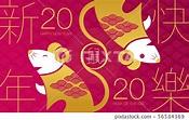 2020 鼠年祝賀詞、吉祥話、賀詞、新年賀詞 @ 王叮噹新的日子jhy212jhy的部落格 :: 痞客邦