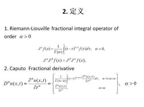 property  fractional calculus