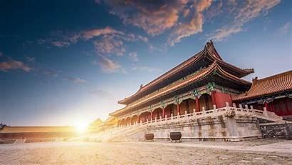 Forbidden Inside Palace China Museum Beijing History