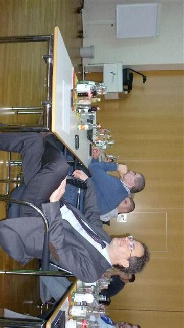 Kolumne 'dr. Estrich' Von Dr. Alexander Unger