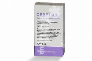Crystal лекарство от гипертонии инструкция цена