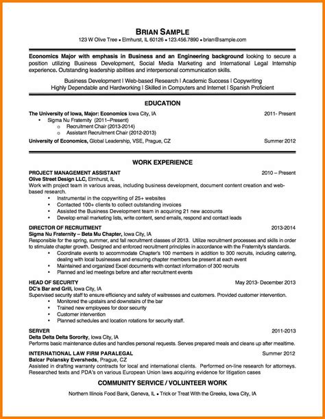 Need Help Doing A Resume by 12 13 How To Write Community Service In Resume Scbots