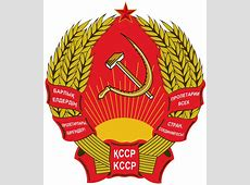 Anthem of the Kazakh Soviet Socialist Republic Wikipedia