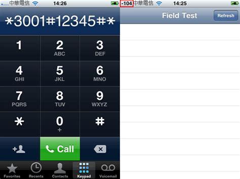 field test iphone iphone tricks 9 secret iphone codes