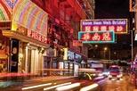 網路「虹」人最愛 不可不知的五大經典香港霓虹街景 - 自由娛樂