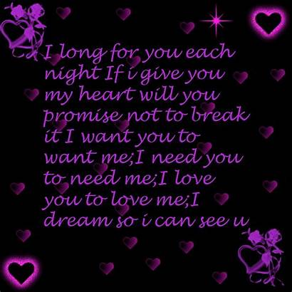 Poems Romantic Night Poem Morning Sweet Quotes