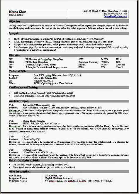 Best One Page Resume Format For Freshers by One Page Resume Format