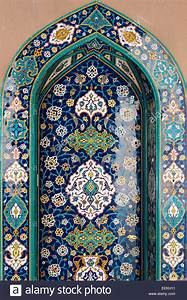 Blue, Islamic, Mosaic, Tiles, In, Mosque, Muscat, Oman, Stock