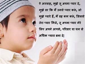 Whatsapp status... Islamicwith Hindi Quotes
