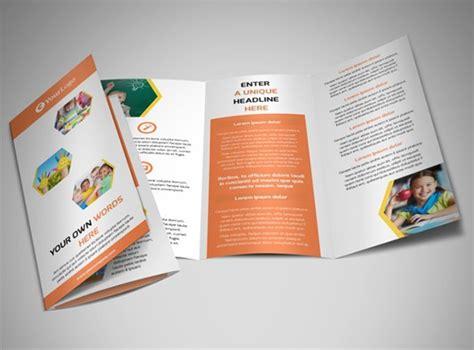 blank leaflet template inner solape 24 school brochure psd templates designs free