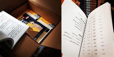 egyptian arabic easy stories  english translations