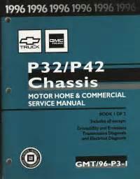 book repair manual 1996 chevrolet corsica transmission control 1996 chevrolet gmc p32 p42 chassis motorhome service manual 2 volume set