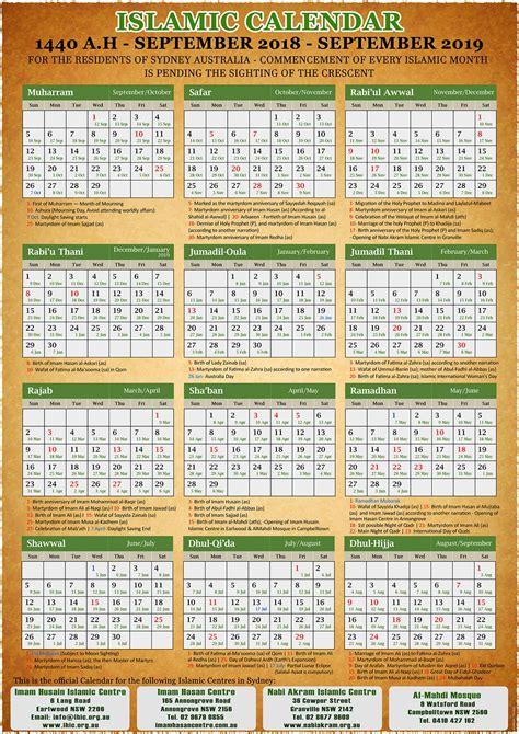 calendar arabic seimado
