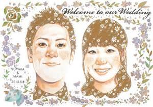 purple guest book 美女と野獣の似顔絵ウェルカムボード welcome board 結婚式のウェルカムボード