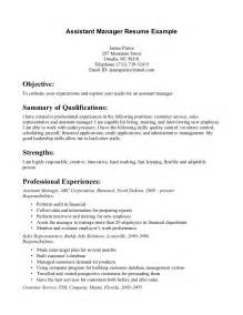 assistant service manager description resume augustais resume exle